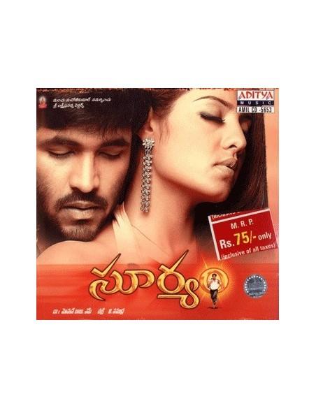 Suryam CD