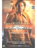 Pyaar Ki Ek Kahani DVD
