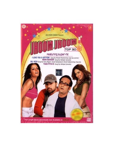 Jhoom Jhoom DVD