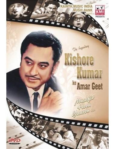 Kishore Kumar Ke Amar Geet DVD