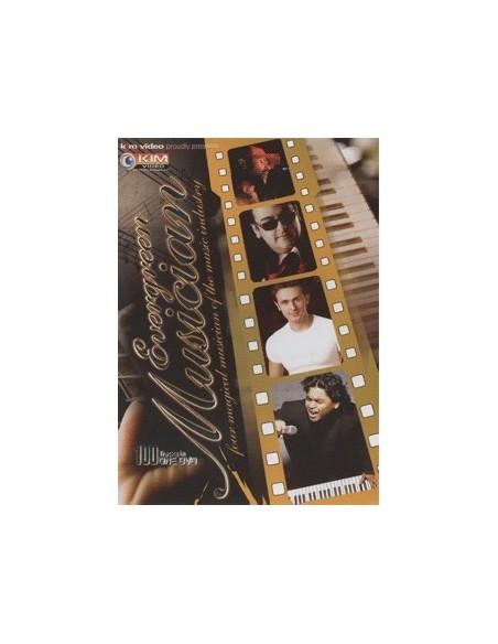 Evergreen Musician DVD