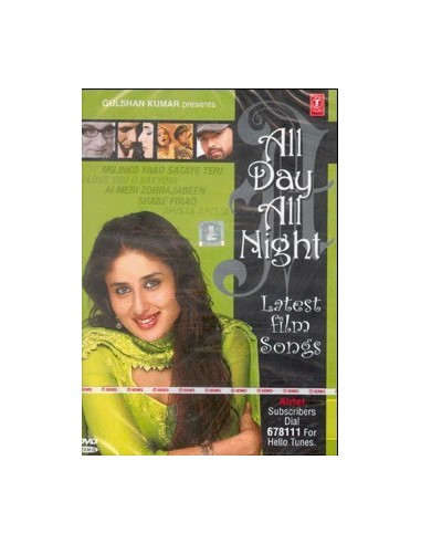 All Day All Night DVD