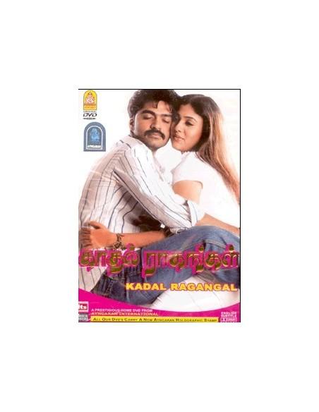 Kadal Ragangal DVD