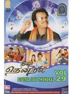 Digital Isai Thendral Vol. 29 DVD