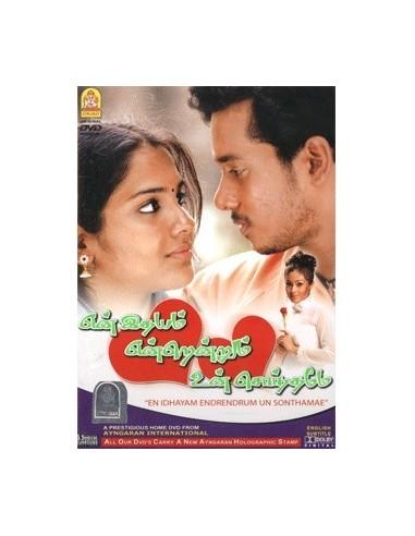 En Idhayam Endrendrum Un Sonthamae DVD
