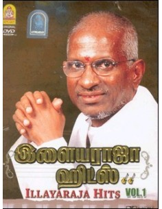 Ilaiyaraja Hits Vol.1 DVD