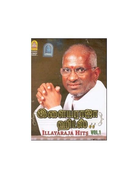 Ilaiyaraja Hits Vol.1 DVD