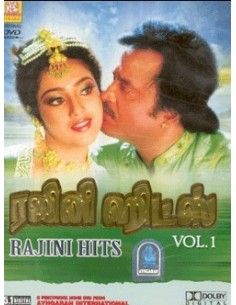 Rajini Hits Vol. 1 DVD