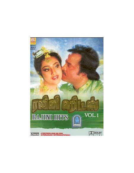 Rajini Hits Vol. 1 DVD
