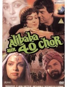 Alibaba Aur 40 Chor DVD