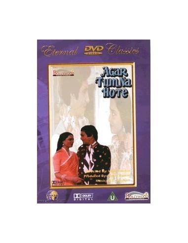Agar Tum Na Hote DVD