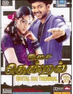 Digital Isai Thendral Vol. 27 DVD