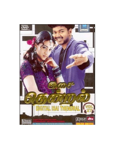 Digital Isai Thendral Vol. 27 DVD