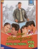 Digital Isai Thendral Vol. 28 DVD