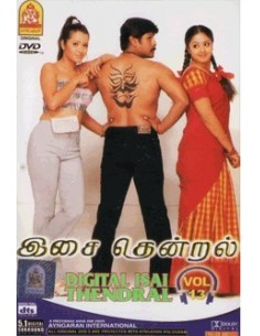 Digital Isai Thendral Vol. 13 DVD