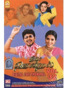 Digital Isai Thendral Vol. 32 DVD
