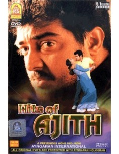 Hits of Ajith DVD