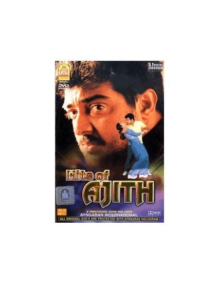 Hits of Ajith DVD