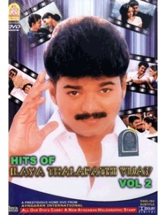 Hits of Ilaya Thalapathi Vijay Vol. 2 DVD