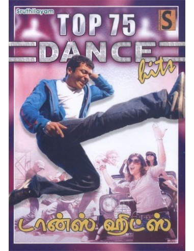 Top 75 Dance Hits DVD