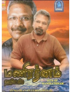 Hits of Manirathnam DVD