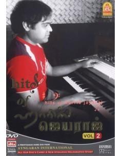 Hits of Harris Jayaraj Vol. 2 DVD