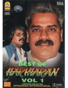 Best of Hariharan Vol. 1 DVD