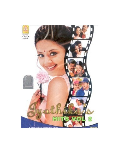 Jothika's Hits Vol. 2 DVD