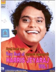 Very Best of Harris Jeyaraj Vol. 1 DVD