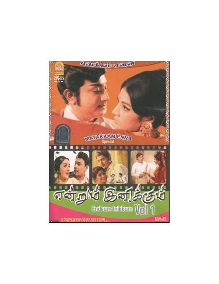 Endrum Inikkum Vol. 1 DVD