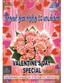 Valentine's Day Special Vol. 2 DVD