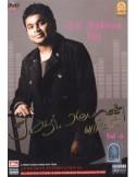 A.R. Rahman Hits Vol. 6 DVD
