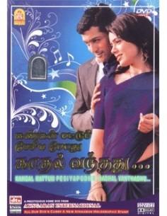 Kangal Mattum Pesiya Podhu Kadhal Vanthadu DVD