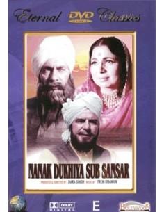 Nanak Dukhiya Sub Sansar DVD