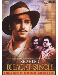 Shaheed Bhagat Singh DVD