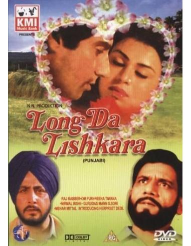 Long Da Lishkara DVD