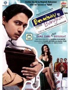 Bombay to Bangkok DVD