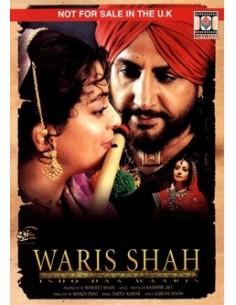 Waris Shah DVD
