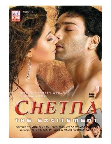 Chetna DVD