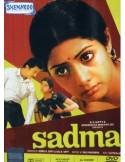 Sadma DVD