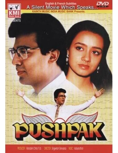 Pushpak DVD