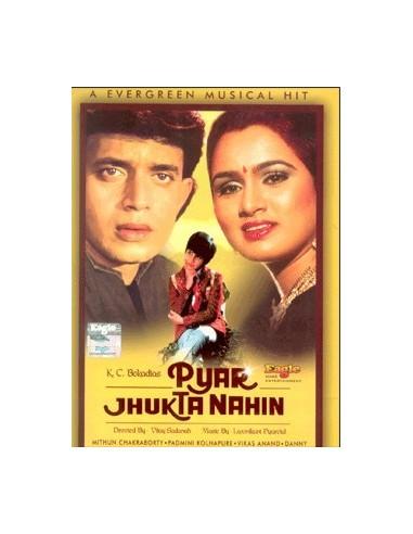 Pyar Jhukta Nahin DVD