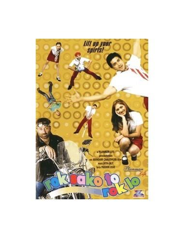 Rok Sako To Rok Lo DVD
