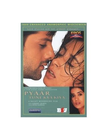 Pyaar Tune Kya Kiya DVD