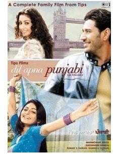 Dil Apna Punjabi DVD