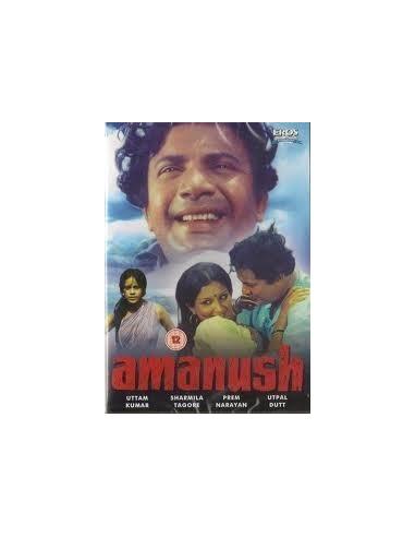 Amanush DVD
