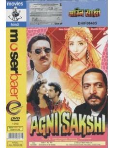 Agni Sakshi DVD