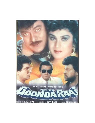 Aaj Ka Goondaraj DVD