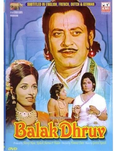 Balak Dhruv DVD