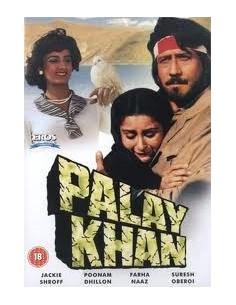 Palay Khan DVD